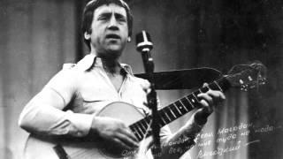 Владимир Высоцкий - Концерт для друзей 1965