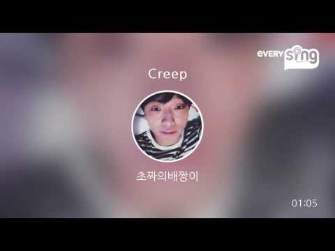 [everysing] Creep