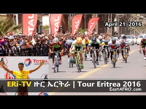 Eritrea ERi-TV Sports  | Tour Eritrea 2016 Stage 3 (April 21, 2016)