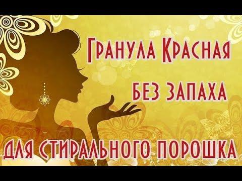 Гранулы Жожоба в косметике// Скрабы для тела// Видео обзор гранулы .