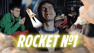 Почему Rocket Лучший Обзор творчества ROCKET amp ФРЕСКО Fresco