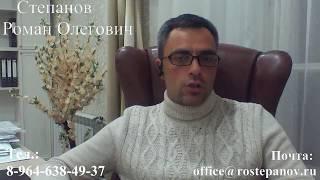 Выезд-въезд каждые 3 мес. - или как легко и просто получить запрет въезда в РФ(, 2017-10-18T09:23:30.000Z)