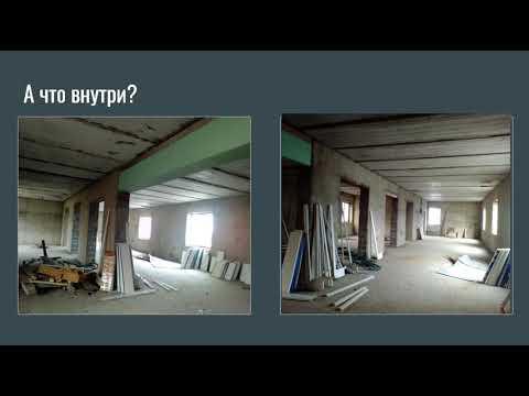 Продажа здания магазина в Зарайске Московской области