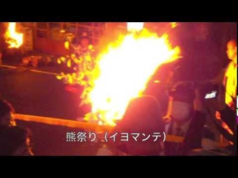 イヨマンテの夜/伊藤久男 cover kuritaro2574posted by vinadasey