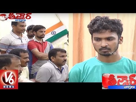 Man Cheats Unemployed In Karimnagar District, Arrested | Teenmaar News| V6 News