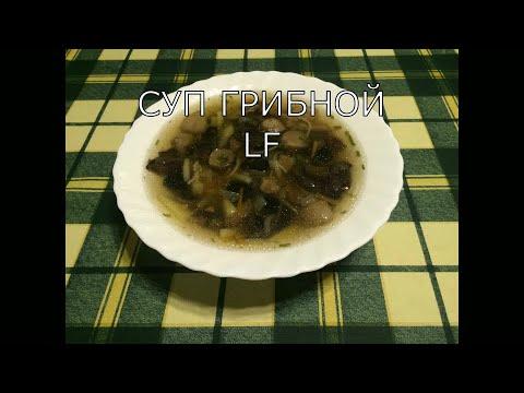 Суп грибной из свежих подосиновиков и белых.
