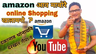 (Bodo) How to Shop Online on Amazon in Mobile ||| Online Shopping ||| Technical Bodo ||| With Ramen