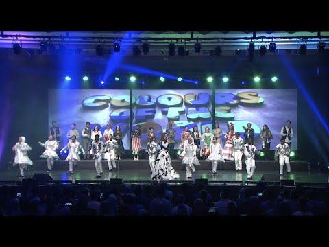 IFLC 2019 - Berlin / Germany (Deutschland) June 12, 2019