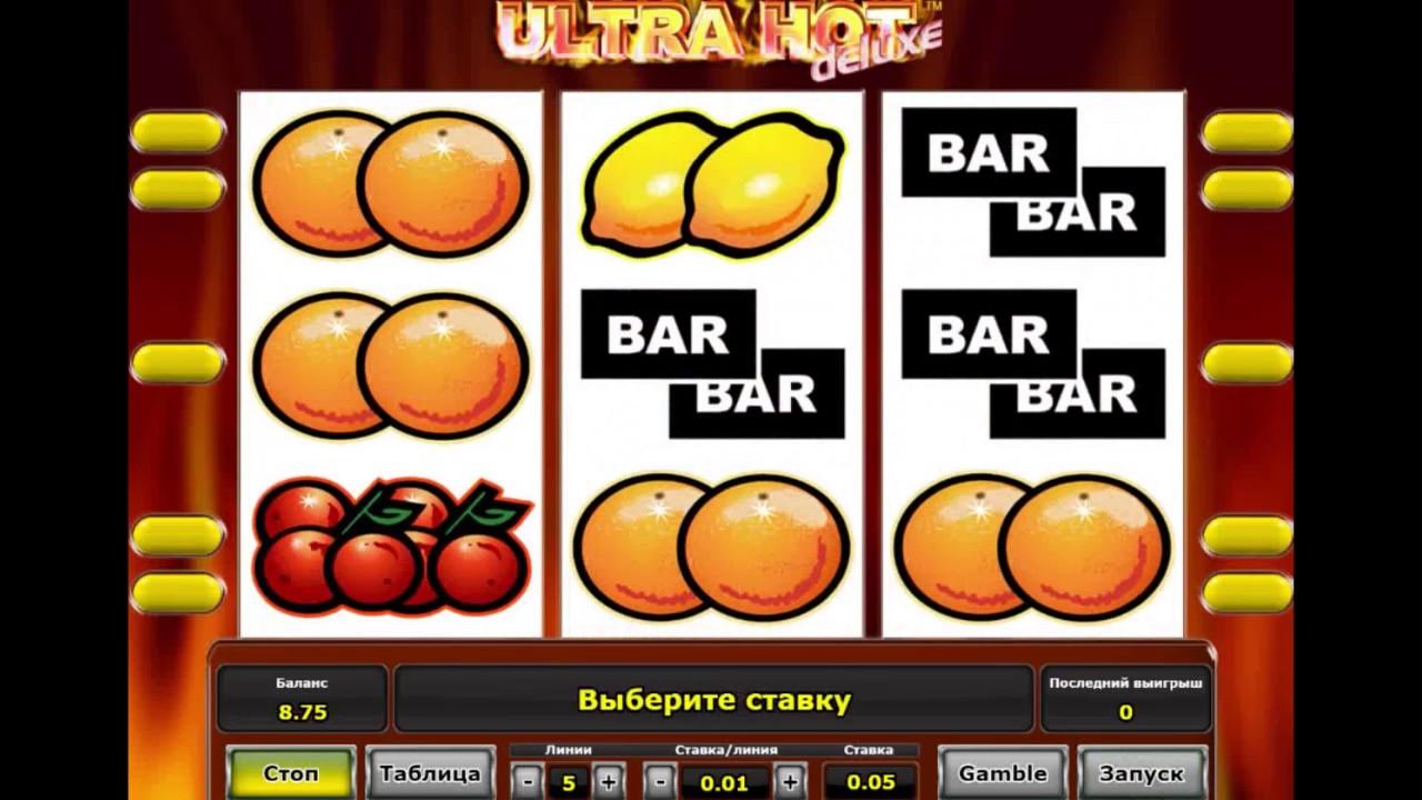 Игровой автомат lucky haunter igrosoft