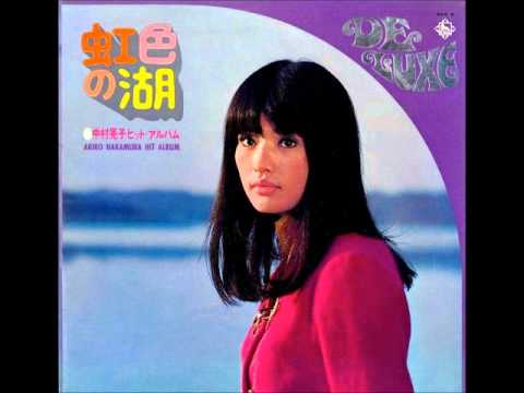 Akiko Nakamura, 虹色の湖 (Rain...