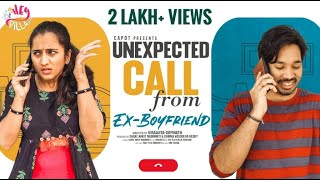 UNEXPECTED CALL FROM EX-BOYFRIEND || HEY PILLA | CAPDT