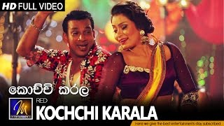Kochchi karala - RED Official Music Video