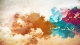ابتهالات رمضان 15