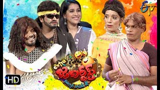 Extra Jabardasth | 18th October 2019 | Latest Promo | ETV Telugu | Sudheer,Rashmi