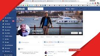 اضافة لتفعيل Flat Design علي الفيسبوك وحجب الأعلانات - عرفني دوت كوم