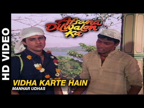 Vidha Karte Hain  Afsana Dilwalon Ka  Manhar Udhas  Rahul Roy & Juni