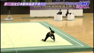 2015全日本新体操男子個人種目別決勝-スティック