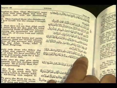 (Urdu Nazm for Children) Quran Sab Se Acha - Islam Ahmadiyya from YouTube · Duration:  6 minutes 5 seconds