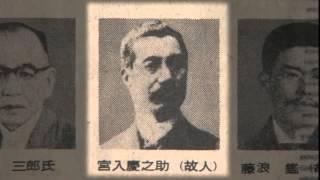 昭和町風土伝承館 地方病 検索動画 22