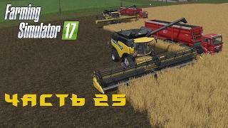 Farming Simulator 2017  Прохождение  Часть 25  Второй комбайн и второй MAN
