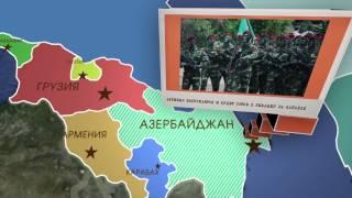 Однако.Евразия: что такое Евразийская интеграция
