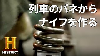 刀剣の鉄人 S1 - ヴァイキングの斧 1/4