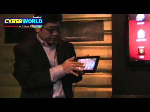 CYBERWORLD SPECIAL BlackBerry Playbook part2 END