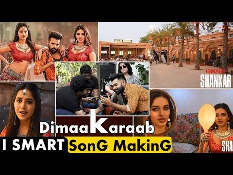 Nabha Natesh And Nidhi Agarwal About The Highlights Of Dimaak Kharaab Song Making   ISmart Shankar
