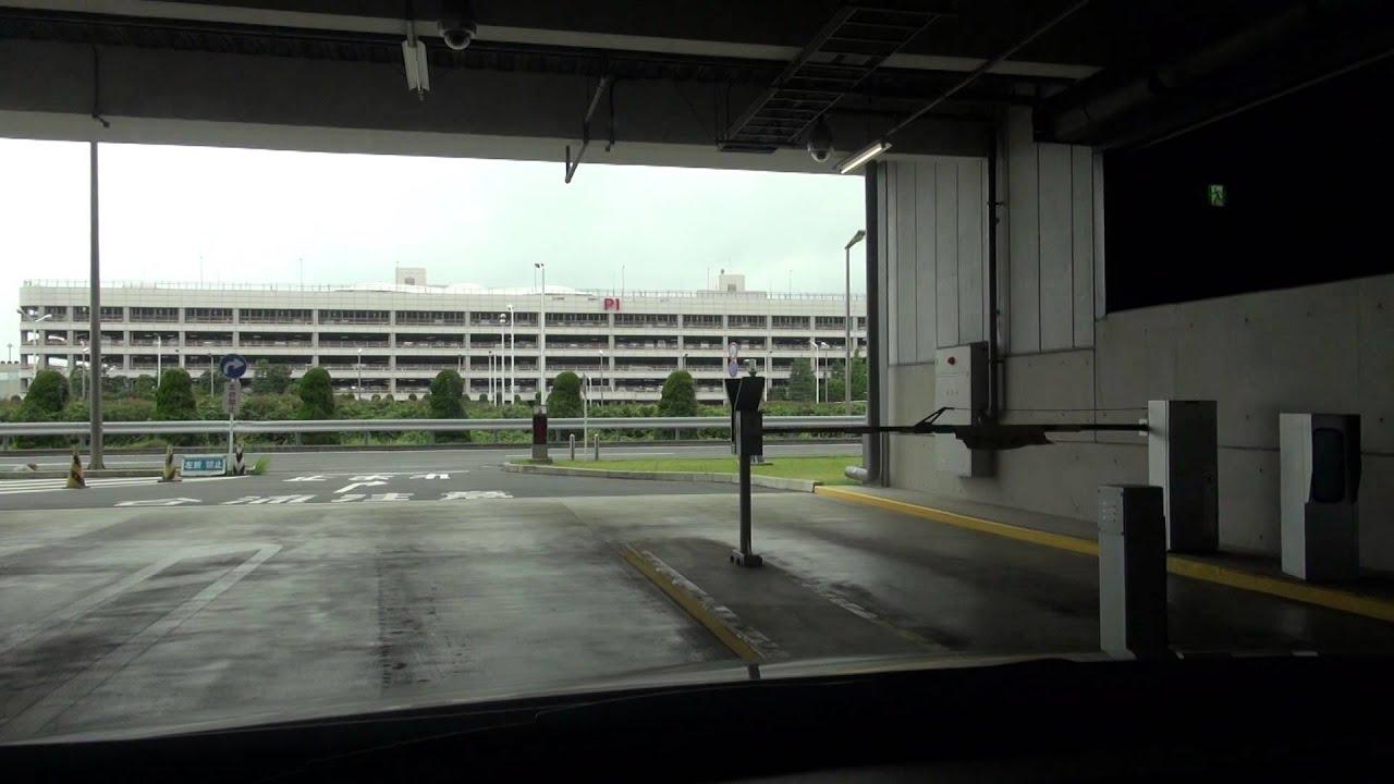 車場 p4 駐 羽田 空港