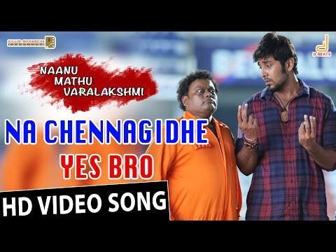 Na Chennagidhe Yes HD Bro Video Song | Naanu Mathu Varalakshmi | Prithvi Nandan | V. Harikrishna