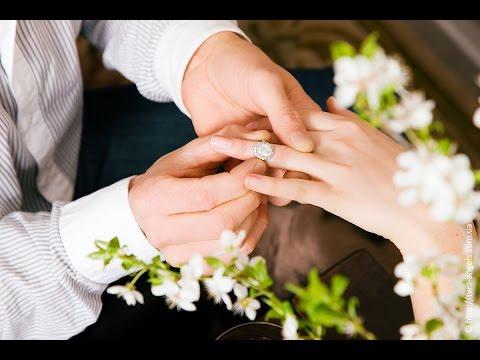 путь к замужеству шаг первый знакомство скачать