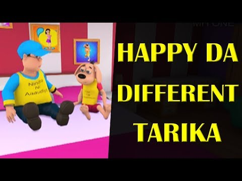 Happy Da Different Tarika || Happy Sheru || Funny Cartoon Animation || MH One