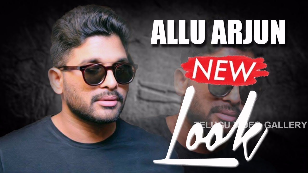 Allu arjun new look from his latest movie naa peru surya naa illu allu arjun new look from his latest movie naa peru surya naa illu india vakkantham vamsi thecheapjerseys Images