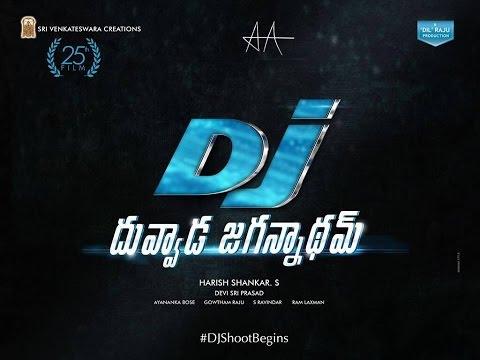 DJ - Duvvada Jagannadam BGM  #DSP #ALLU ARJUN