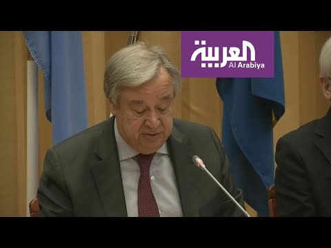 غوتيريس: اتفاق الحديدة يحسن حياة ملايين اليمنيين  - نشر قبل 2 ساعة