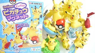 1、いけっ!ピカチュウ! Go!Pikachu! 2、アイアンテール Tail of the...