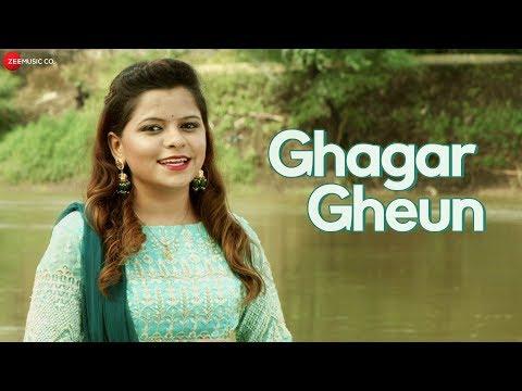 Ghagar Gheun - Official Music Video | Kartiki Kalyanji Gaikwad | Pt. Kalyanji Gaikwad