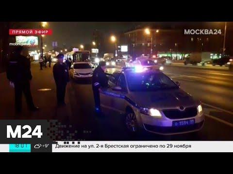 Четыре человека пострадали в аварии с рейсовым автобусом - Москва 24
