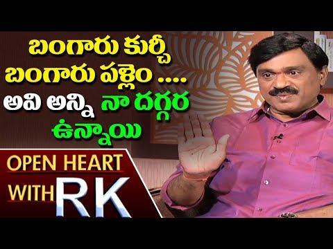 Gali Janardhan Reddy About CBI Raids And Presion Experience | Open Heart With RK | ABN Telugu