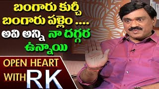 Gali Janardhan Reddy About CBI Raids And Presion Experience | Open Heart With RK | ABN Telugu