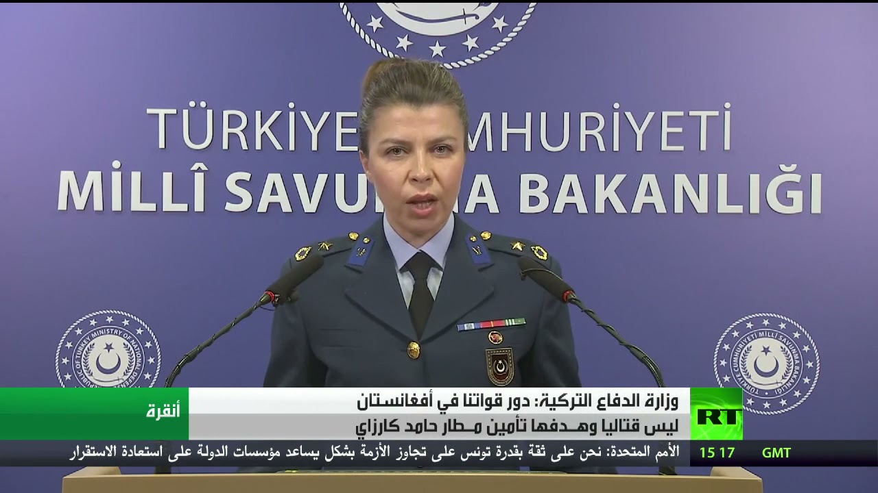 أنقرة: مهمة قواتنا بأفغانستان ليست قتالية  - نشر قبل 4 ساعة