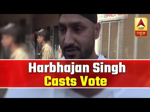 Cricketer Harbhajan Singh Casts His Vote In Jalandhar's Garhi Village | ABP News