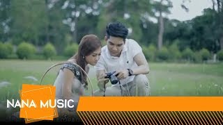 Hna Khan Myar Thawt Khet Htar Tal [Karaoke Version] - Mi Sandi (ႏႈတ္ခမ္းမ်ားေသာ့ခတ္ထားတယ္ - မိစႏီၵ)