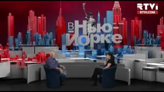 «В Нью Йорке с Виктором Топаллером» — Наталья Резник // Полная версия