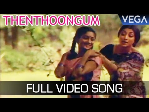 Thenthoongum Full Video Song | Kodai Mazhai Tamil Movie | Ilayaraja Superhit Song