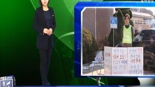 (영상뉴스) 평택시, 위탁운영 청소업체 온갖 비리 의혹…