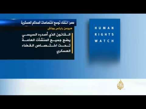 أحكام على رافضي الانقلاب في مصر