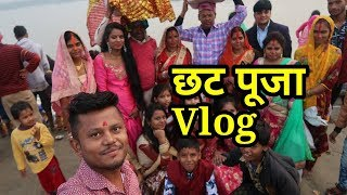 Chhat Puja Festival Celebrate In Delhi 2018 Vlog