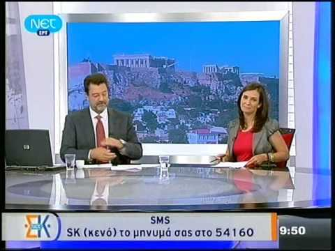 Flight Simulator in Hellenic TV (ERT)