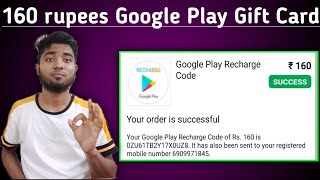 New Way get Google Play Gift Card Google Play redeem codes redeem code for play store Smart Tek